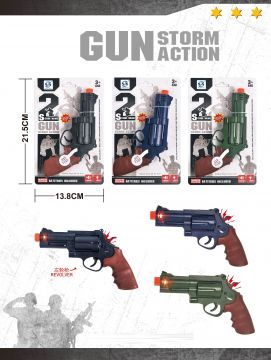 17.5cm 3 Assorted Revolver With Light And Sound