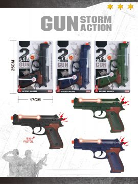 21cm 3 Assorted Large Pistol With Light And Sound