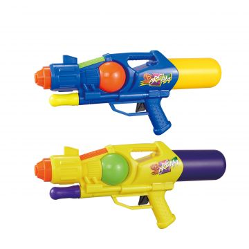 44CM Large Watergun On Hangcard