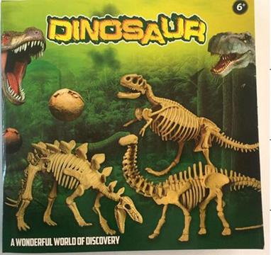 Dino Land MYO Wooden Dinosaur Kit 3 Asst 250 x 250 x 45mm