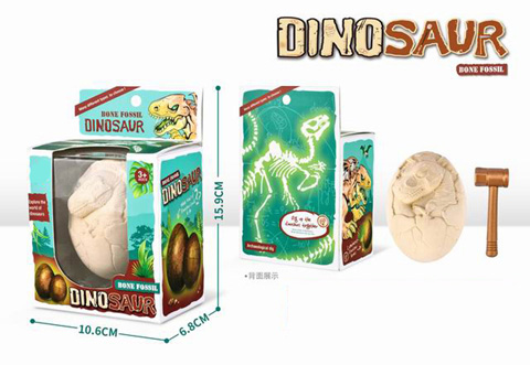 Giant Dino Fossil Egg 106 x 159 x 68mm