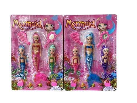 Cardboard Mermaid