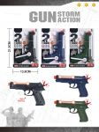 17cm 3 Assorted Pistol With Light And Sound