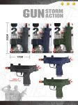 23.5cm 3 Assorted Large Uzi With Light And Sound