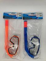 Adult Mask & Snorkel SW003